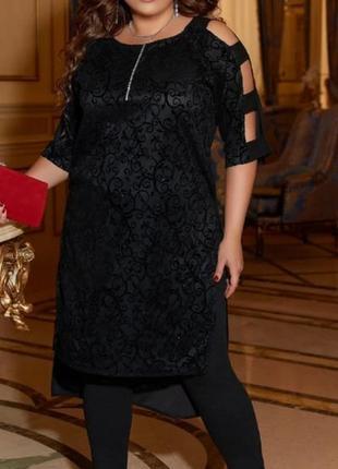 Женский стильный костюм: туника с узорами на сетке удлиненная сзади и лосины, батал