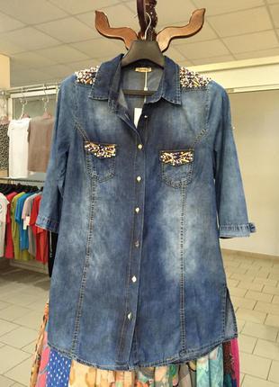 Джинсовая рубашка с камнями