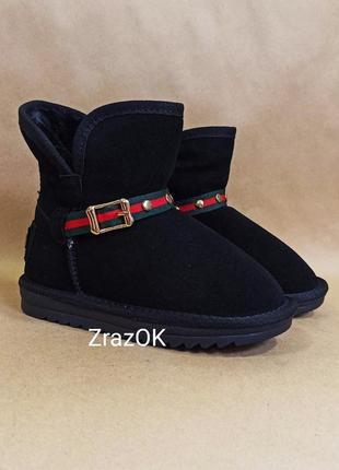 Черные угги ботинки сапожки натуральные замшевые