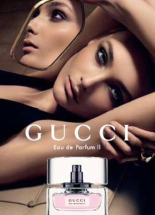 Gucci eau de parfum ii, edp, остаток