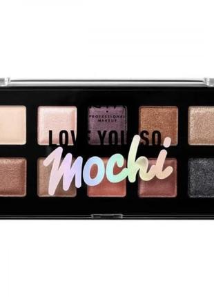 Палетка теней nyx professional makeup love you so mochi