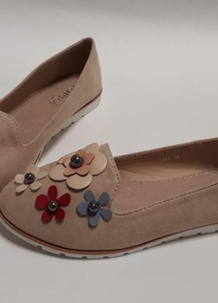 Женские балетки ( туфли, мокасины) в бежевом цвете