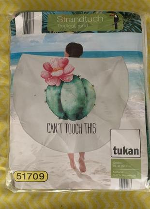 Распродажа: пляжное полотенце покрывало