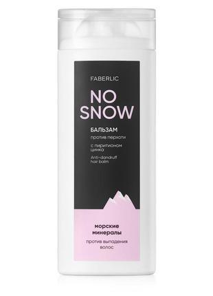 Бальзам проти лупи «проти випадіння волосся» no snow
