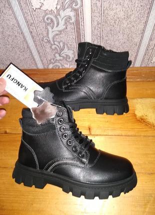 Шикарні зимові шкіряні-кожа черевики фірми kangfu з натуральним мехом