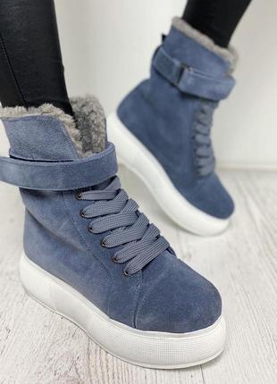Ботинки натуральная замша с набивной шерстью