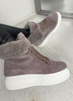 Стильные ботинки натуральная замша с набивной шерстью