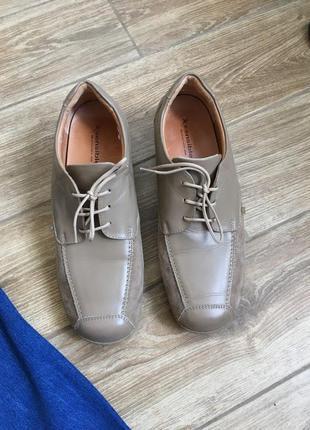 Коданные ортопедические туфли бежевые xsensible
