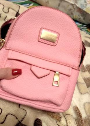 Маленький рюкзак
