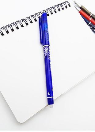 Ручка-стирачка синего цвета