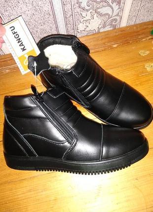 Шикарні зимові шкіряні-кожа черевики фірми kangfu на овчинці акція