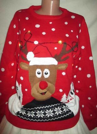 Новогодний как новый свитер с  гирляндой),пог 50-55см