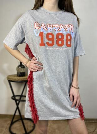 Платье удлиненная футболка свитшот с рюшем