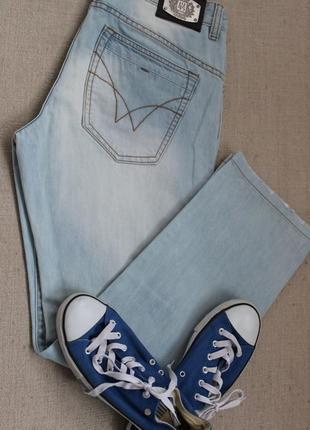 Фантастические джинсы