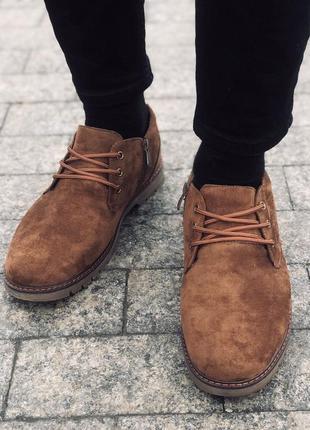 Мужские зимние туфли