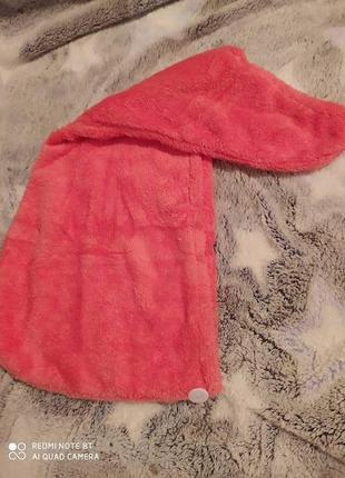 Полотенце для сушки волос. чалма. тюрбан с пуговицей