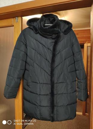 Тёплое пальто, куртка.