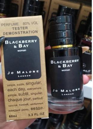 Стойкий арабский тестер люкс 60мл blackberry &bay свежий красивый аромат