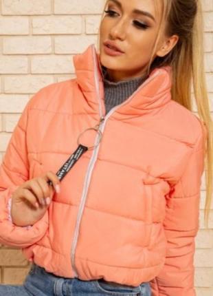 Курточки стильные 2020 в наличии- xs s m