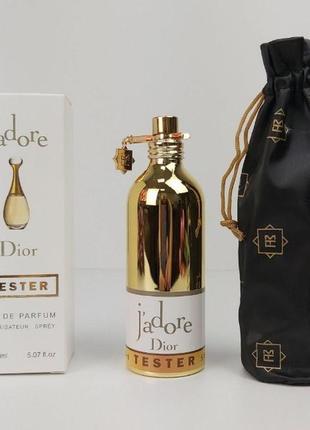 Christian dior j'adore (тестер 150 ml)