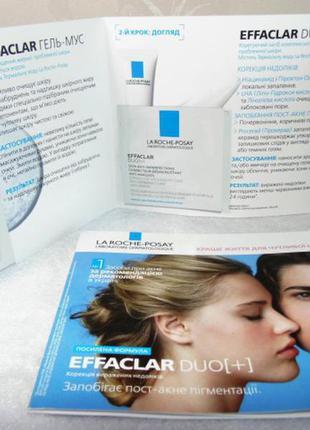 Набор пробничков для проблемной кожи: крем дуо+ и гель эффаклар