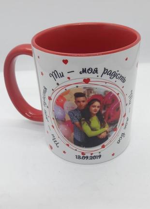 Чашка для закоханих