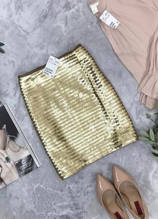 Шикарная юбка в паетку  ki1849059 h&m