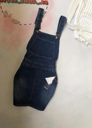 Красивый джинсовый сарафан