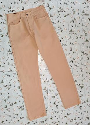 🎁1+1=3 крутые бежевые зауженные мужские джинсы чиносы marlboro, размер 42 - 44