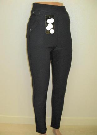 """Тёплые однотонные брюки на """"меху"""" ,  с рабочими карманами"""