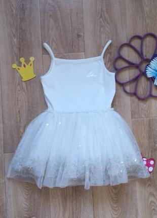 Новое платье - пачка балетная с вышивкой и пайетками