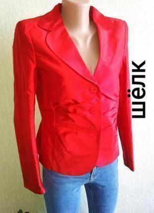 Шикарный пиджак жакет из натурального шелка,р.36-38