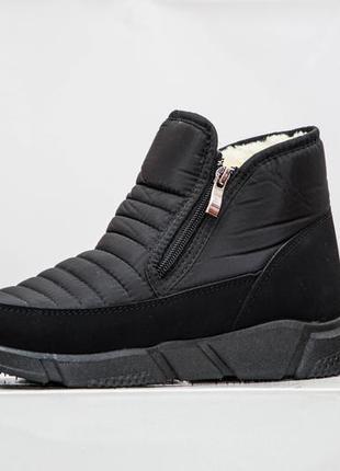 Розпродаж! зимові ботинки для чоловіків/зимние ботинки мужские