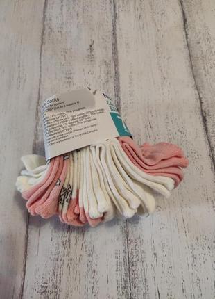Носки шкарпетки комплект 19/22 12-24 месяцев  lupilu германия