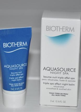 Ночной бальзам с тройным спа эффектом biotherm aquasource night spa мини