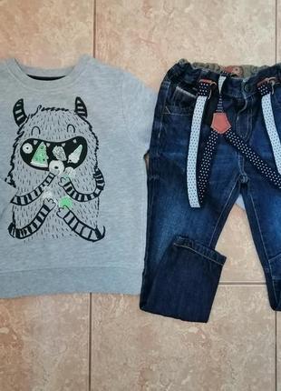 Стильный комплект: свитшот теплая кофта кофточка и джинсы на подтяжках