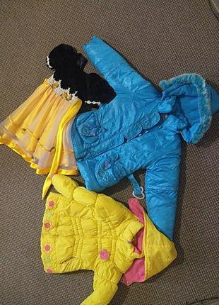 Куртки, платье