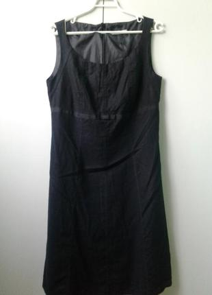 Купить платье мукачево