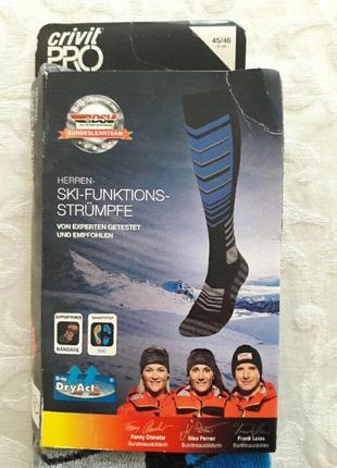 Лижні шкарпетки crivit pro  (німеччина) розмір  45-46