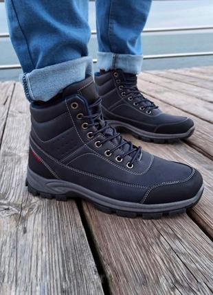 Синие черные мужские ботинки w 127 евро зима деми демисезон эко кожаные высокие