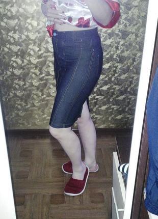 Летняя юбка карандаш