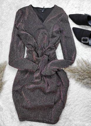 Платье блестящее люрекс на запах длинный рукав