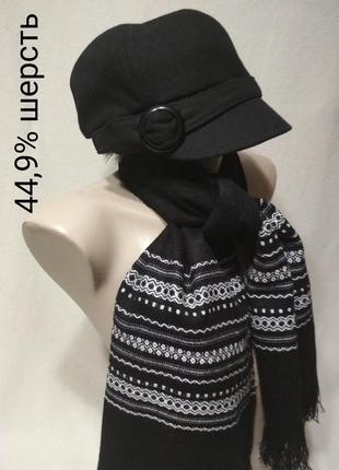 Стильный картуз кепи  с пряжкой + шарф  в подарок 🎁