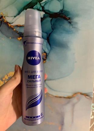 Мусс пенка для волос nivea мега сильный мегасильная фиксация150 мл