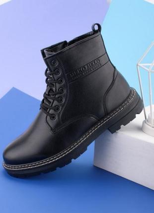 Мужские зимние черные ботинки на меху.размер 40,41,42,43,44,45