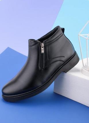 Мужские зимние черные ботинки на меху. размеры 40,41,42,43,44,45