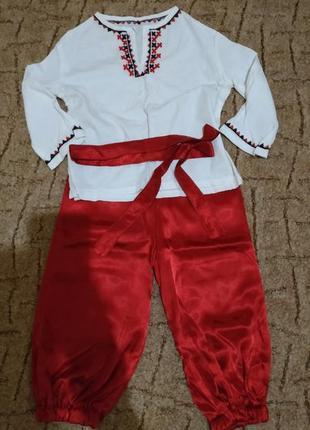 Вышиванка, украинский народный костюм