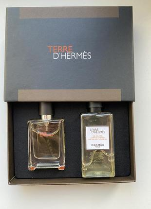 Мужской парфюмерный набор