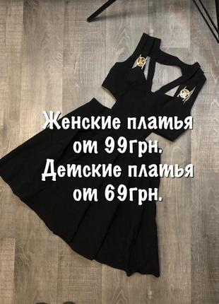 Платье с вырезами по бокам asos