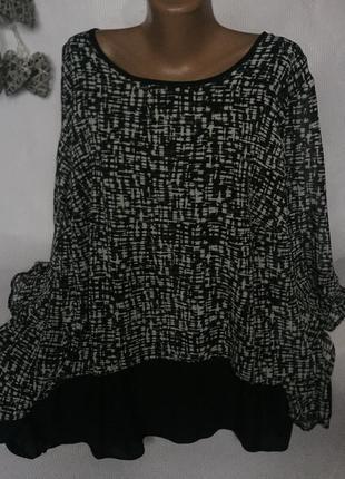 Роскошная блуза , большого размера
